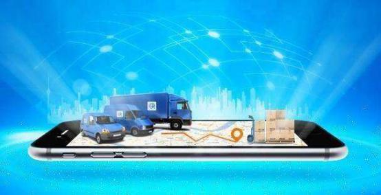 星河微运以标准化建设推进物流企业信息化技术发展