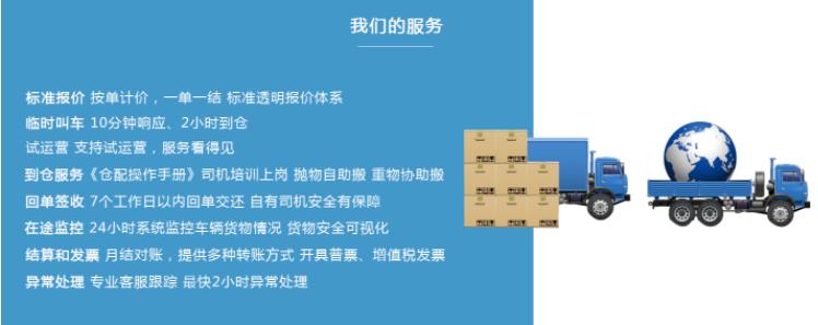 星河微运加快推进物流运输行业数字化变革
